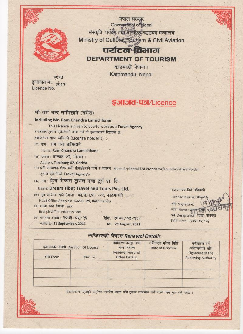 tourism licence